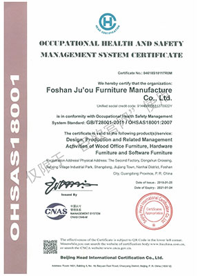 2018 Occupational Health and Safety Management System Certification Certificate English