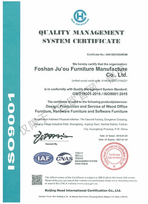 2018 Quality Management System Certification Certificate English