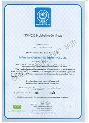 ISO14025 Environmental Labeling Product Certificate in English